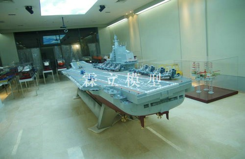 Customized Liaoning Ship Model of Dalian Maritime University
