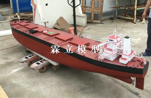 Model of 400,000-ton Sand Ship (Teaching and Training)
