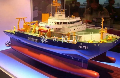 Model of Catamaran Ocean Fishing Vessel